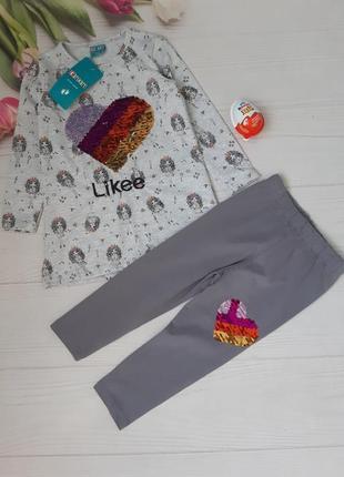 Детский стильный костюм лосины и реглан с пайетками лайки likee