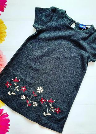 Плотное платье lupilu