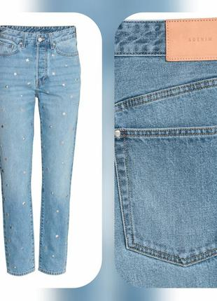 Шикарные mom boyfriend vintage джинсы с железным декором