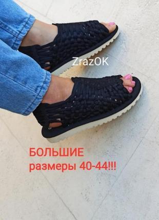 40р 41р 42р 43р 44 р черные бежевые хаки сандалии босоножки шлепки большие размеры