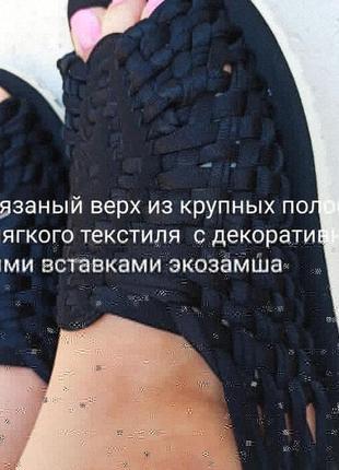 40р 41р 42р 43р 44 р черные бежевые хаки сандалии босоножки шлепки большие размеры3 фото