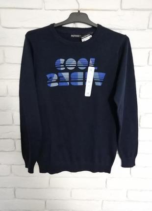 Стильные свитера для подростков