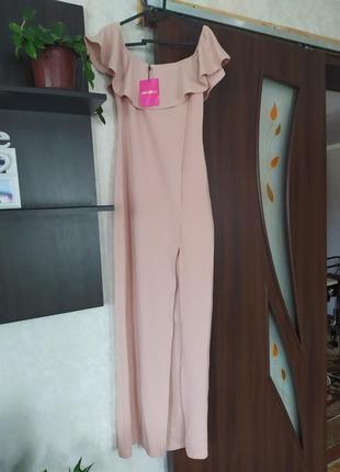 Длинное платье пудрового цвета pink boutique