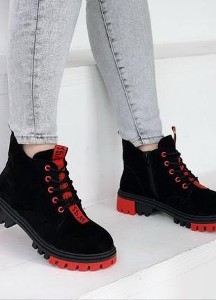 Ботинки экот- замша черные с красными вставками