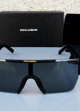 Dolce & gabbana очки маска женские солнцезащитные черные