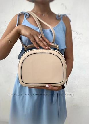 Новая шикарная женская сумка кроссбоди кожа pu / клатч через плечо