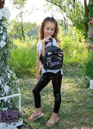 Лосины с палетками на девочку