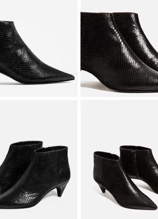 100 % тисненная кожа рептилия ботильоны сапожки zara woman spain низкий каблук