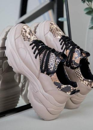 Женские кожаные кроссовки бежевые стильные  очень удобные