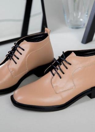 Женские ботинки туфли лоферы натуральная кожа в наличии