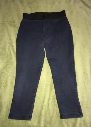 Штаны джинсы бриджи беременной