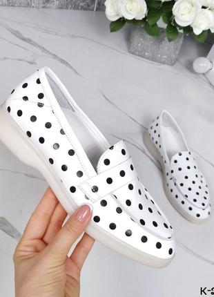 Новые женские кожаные белые  туфли лоферы балетки