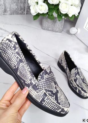 Новые женские кожаные туфли лоферы балетки под питон