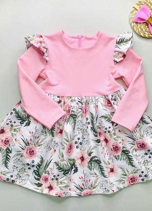 Красивое платье с рюшами на плечиках