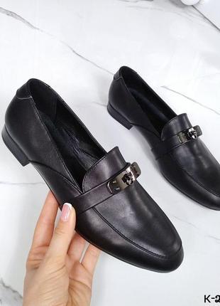 Новые женские кожаные чёрные  туфли лоферы балетки