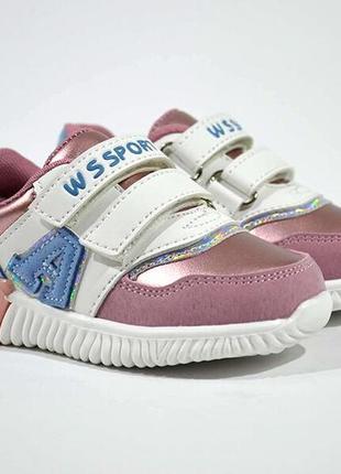 Кросівки weestep  pink-white-blue, рожевий
