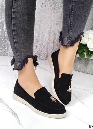 Новые женские замшевые чёрные  туфли лоферы балетки
