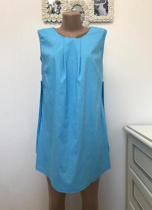 Одежда для беременных, туника