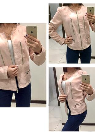 Крутая нежно розовая / нюдовая /пудровая куртка /косуха / под замш / бархатная