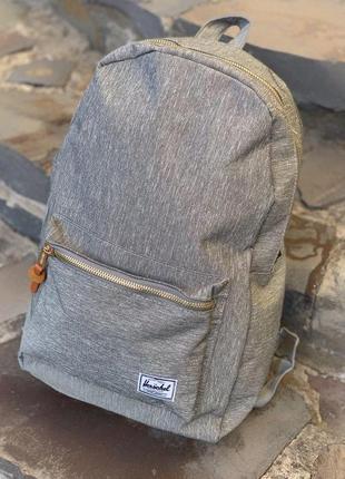 Рюкзак herschel supply co серый сумка унисекс