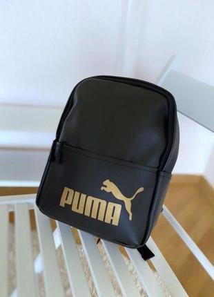 Женский рюкзак puma black gold сумка черная c золотым логотипом