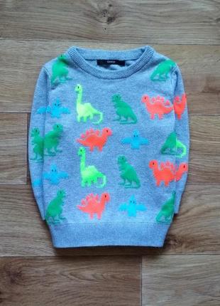 Яркий свитер в динозаврах