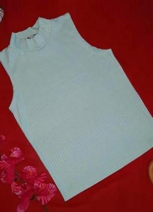 🎁1+1=3 стильный мятный свитерок топ рубчик под горло без рукавов, размер 46 - 48