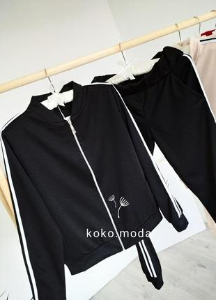 Моника 🔥 женский спортивный костюм 🔥 с лампасами кофта на замке7 фото