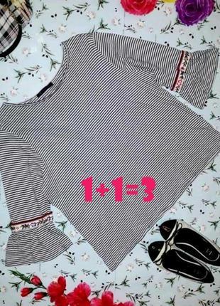 🎁1+1=3 нарядный свитер в полоску с вышивкой marks&spencer, размер 52 - 54