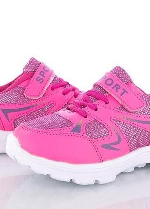 Недорого кроссовки для девочки