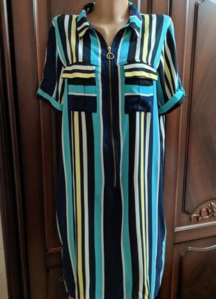 Красивое лёгкое летнее платье.