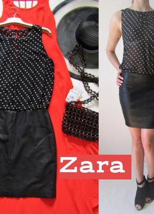 Маленькое черное  платье zara купить цена