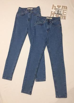 Турция 🇹🇷. джинсы skinny