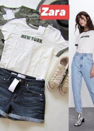 Новая  базовая  хлопковая женские футболка  zara из текущей коллекции   купить цена