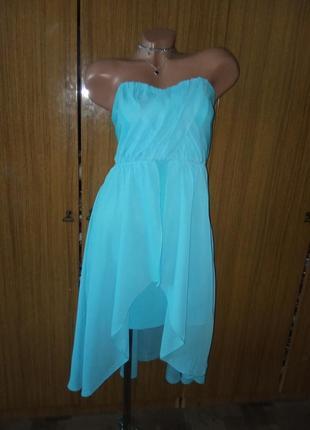 Вечерное/коктельное платье бандо