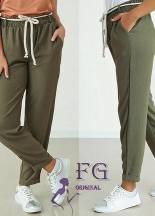 Распродажа!!!стильные летние брюки