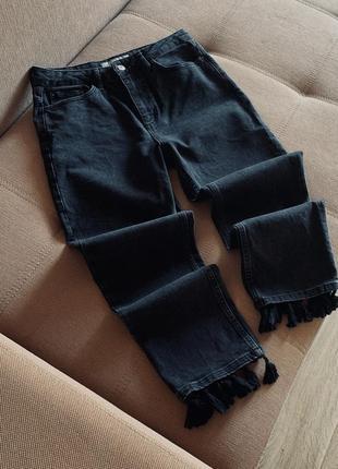 Графитовые мом джинсы