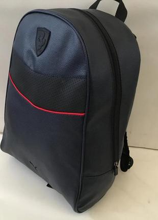 Большой качественный рюкзак из экокожи, городской рюкзак на каждый день
