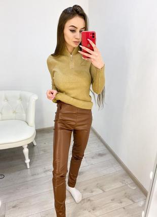 Распродажа лосин🔥 кожаные коричневые женские лосины