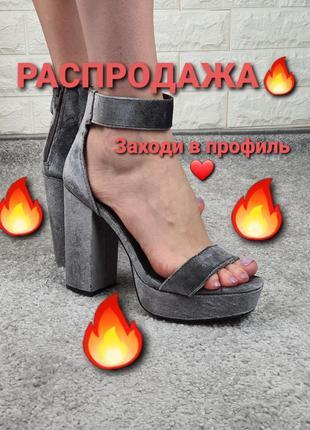 Босоножки   туфли   кроссовки   эспадрильи   шлепанцы шлепки  кеды мюли  лоферы