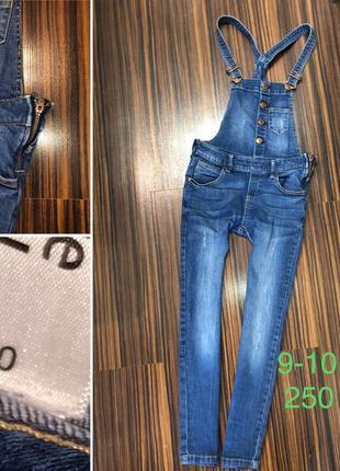 Комбенизон джинсовый на девочек