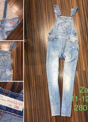 Комбез джинсовый zara на девочек