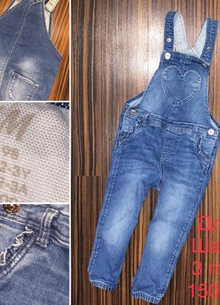 Комбез джинсовый на девочек