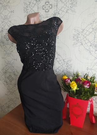Вечернее нарядное платье!