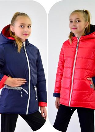 Двухсторонняя демисезонная куртка