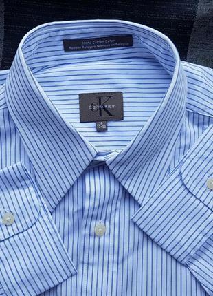 Брендовая базовая белая рубашка в полоску l с карманом большого размера