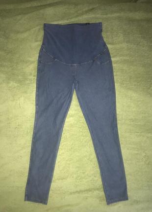 Лосины джинсы беременной