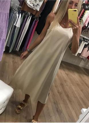 Платье беж, белое, свадебное