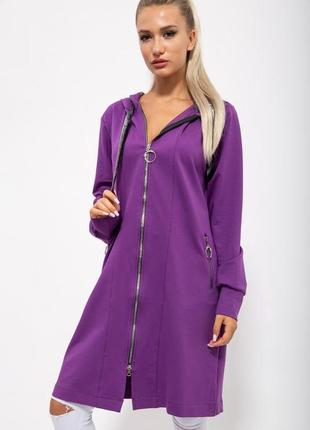 Кардиган женский цвет фиолетовый