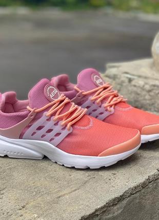Кольорові текстильні кросівки